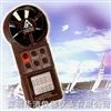 衡欣AZ8906风速计/风速表