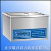 高頻數控超聲波清洗器