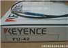 FU-42现货,KEYENCE光纤传感器