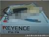 FU-79上海升谱KEYENCE光纤传感器