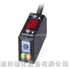 KEYENCE光纤传感器FS-V32