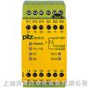 PILZ继电器P2HZ X1 AC120V