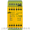 PILZ继电器P2HZ X1 DC26V