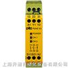 PILZ继电器P2HZ X3 DC24V