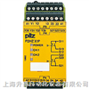 PILZ继电器P2HZ X1P AC48V