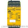 PILZ继电器P2HZ X1P AC110V