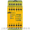 PILZ继电器PNOZ 16S AC110V