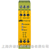 PILZ继电器PNOZ X2 24V AC/DC