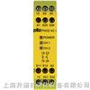 PILZ继电器PNOZ X2.1C 24V AC/DC