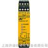 PILZ继电器PNOZ X2.1VP DC24V