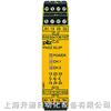 PILZ继电器PNOZ X2.3P 24V AC/DC