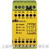 PILZ继电器PNOZ X3.1 AC230V