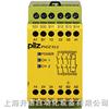 PILZ继电器PNOZ X3.2 AC230V