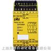 PILZ继电器PNOZ X3.10P 24V AC/DC