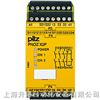 PILZ继电器PNOZ X3P 24V AC/DC