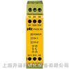 PILZ继电器PNOZ X5.1 DC24V