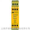 PILZ继电器PNOZ X5J DC24V