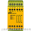 PILZ继电器PNOZ X6 AC42V