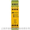 PILZ继电器PNOZ X7 AC110V