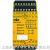 PILZ继电器PNOZ X8P DC24V
