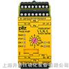 PILZ继电器PNOZ XV2P DC24V