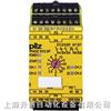 PILZ继电器PNOZ XV3.3P DC24V