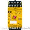 PILZ继电器PNOZ XV3P DC24V
