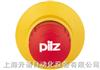 PILZ紧急停止按钮PIT es1.11