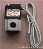 SMC电磁阀VT307-4G-02
