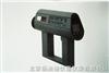 HA-WHD4020定焦型远程红外温度计