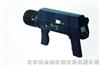 HA-WHT4030远程红外测温仪