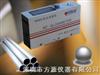 MN60-C小孔曲面光泽度仪