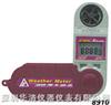 中国台湾衡欣AZ8910多功能风速计