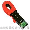 GC-ETCR2000B防爆型钳型接地电阻仪 钳型接地电阻仪 接地电阻仪