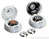 Eppendorf離心機MiniSpin® /MiniSpin plus® 個人型離心機