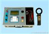 ZJDG-1 直流接地电阻故障测试仪