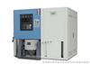HS/ZD-225A北京温湿度振动三综合试验机/北京振动温湿度复合试验箱