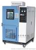 GDS-100高低温湿热试验箱/高低温交变湿热试验箱