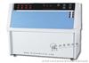 ZN-P北京雅士林环境试验箱厂专业生产紫外耐候试验箱