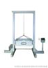DL-B滴水试验装置/滴水装置/滴水试验
