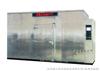 北京盐雾腐蚀试验室/北京大型盐雾试验室