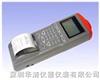 台湾衡欣AZ9811列表式红外线测温仪
