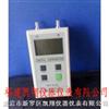 kxF-D-01数字压力风速压力仪|压力表|压力计