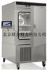 美而特 环境测试箱CTC256