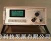 K850S便携发电机吹扫气监测仪