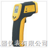 AR882A红外线测温仪 非接触温度计 非接触红外温度计