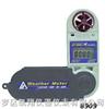 AZ-8909风速计|风速仪