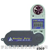 AZ-8908风速计|风速仪