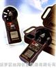 AZ-8904风速计|风速仪