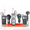 DT-8894数字温度/风速测试仪